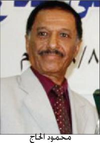 محمود الحاج