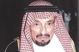 عمر قاسم العيسائي رحمه الله