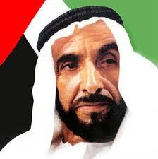 الشيخ زايد بن سلطان آل نهيان رحمه الله