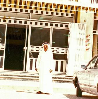 في مدينة جدة عام 1983