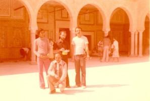 تونس 1979