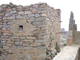 بيت الدويل
