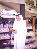 في ابوظبي دانة الخليج